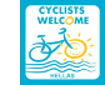 Cyclistis Welcome